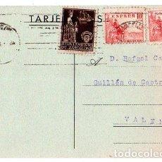 Sellos: TARJETA ENTERO POSTAL DE LA REPUBLICA.. Lote 131697826