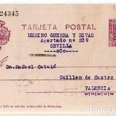 Sellos: TARJETA ENTERO POSTAL DE LA REPUBLICA.. Lote 131697842