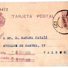 Sellos: TARJETA ENTERO POSTAL DE LA REPUBLICA.. Lote 131697866