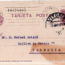 Sellos: TARJETA ENTERO POSTAL DE LA REPUBLICA.. Lote 131697878