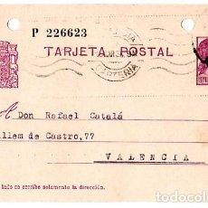 Sellos: TARJETA ENTERO POSTAL DE LA REPUBLICA.. Lote 131697958