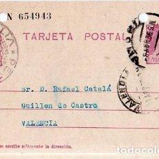 Sellos: TARJETA ENTERO POSTAL DE LA REPUBLICA.. Lote 131697990