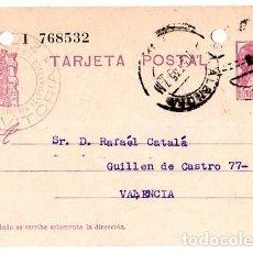 Sellos: TARJETA ENTERO POSTAL DE LA REPUBLICA.. Lote 131697994