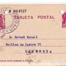 Sellos: TARJETA ENTERO POSTAL DE LA REPUBLICA.. Lote 131698022