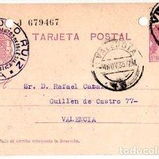 Sellos: TARJETA ENTERO POSTAL DE LA REPUBLICA.. Lote 131698046