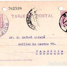 Sellos: TARJETA ENTERO POSTAL DE LA REPUBLICA.. Lote 131698082