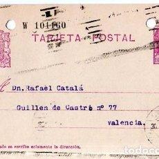 Sellos: TARJETA ENTERO POSTAL DE LA REPUBLICA.. Lote 131698142