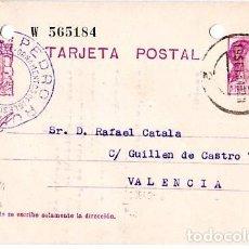 Sellos: TARJETA ENTERO POSTAL DE LA REPUBLICA.. Lote 131698174
