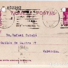Sellos: TARJETA ENTERO POSTAL DE LA REPUBLICA.. Lote 131698194