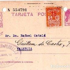 Sellos: TARJETA ENTERO POSTAL DE LA REPUBLICA.. Lote 131698222