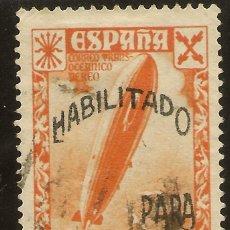 Timbres: ESPAÑA BENEFICENCIA EDIFIL 51 (º) 2 PESETAS NARAJA HABILITADO 10 CTOS. NUEVOS VALORES 1940 NL295. Lote 132457598