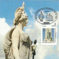 Sellos: TAEJETA MÁXIMA CON SELLO PERSONALIZADO DEL MONUMENTO A LA PEPA EN CÁDIZ . Lote 133676226