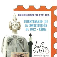 Sellos: TARJETA MÁXIMA DEL LOGOTIPO DE LA CONSTITUCION LA PEPA. Lote 133676726