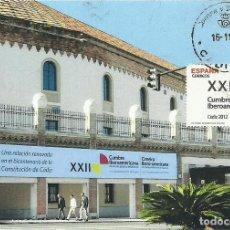Sellos: TARJETA MÁXIMA CONMEMORATIVA DE LA CUMBRE IBEROAMERICANA. Lote 133677490