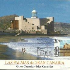 Sellos: TARJETA MÁXIMA DEL AUDITORIO ALFREDO KRAUSS EN LAS PALMAS. Lote 133678174