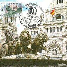 Sellos: TARJETA MÁXIMA CONFECCIONADA CON UNA ATM DE LA PZA. DE LA CIBELES EN MADRID. Lote 133680498