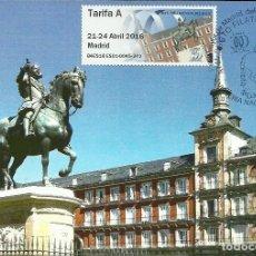 Sellos: TARJETA MÁXIMA CONFECCIONADA CON UNA ATM DE LA PZA. MAYOR DE MADRID - FELIPE III. Lote 133680570
