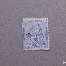 Sellos: ESPAÑA - 1873 - I REPUBLICA - TELEGRAFOS - EDIFIL 137 T - COLOR VIVO.. Lote 133827610