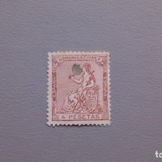 Sellos: ESPAÑA - 1873 - I REPUBLICA - TELEGRAFOS - EDIFIL 139T - CENTRADO - COLOR VIVO.. Lote 133827878