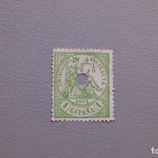 Sellos: ESPAÑA - 1874 - I REPUBLICA - TELEGRAFOS - EDIFIL 150 T - CENTRADO - COLOR VIVO - LUJO.. Lote 133828738