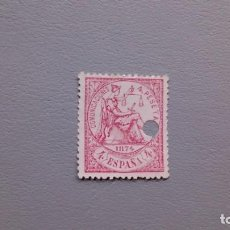 Sellos: ESPAÑA - 1874 - I REPUBLICA - TELEGRAFOS - EDIFIL 151 T - CENTRADO - COLOR VIVO - LUJO.. Lote 133828894