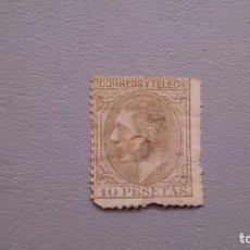 Sellos: ESPAÑA - 1879 - ALFONSO XII - TELEGRAFOS - EDIFIL 209 T - SELLO CLAVE.. Lote 133830282