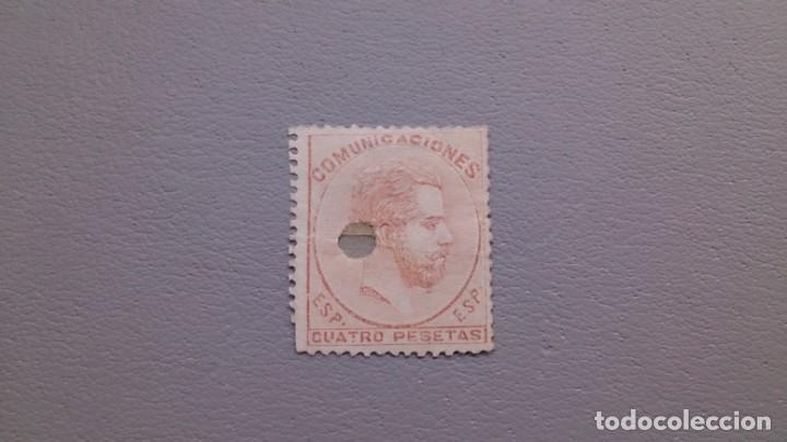 ESPAÑA - 1872- AMADEO I - TELEGRAFOS - EDIFIL 128 T - BONITO. (Sellos - España - Dependencias Postales - Telégrafos)