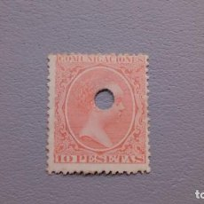Sellos: ESPAÑA - 1889-1901 - ALFONSO XIII - TIPO PELON - TELEGRAFOS - EDIFIL 228 T - BONITO.. Lote 133832854