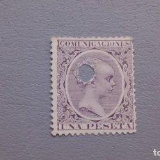 Sellos: ESPAÑA - 1889-1901 - ALFONSO XIII - TIPO PELON - TELEGRAFOS - EDIFIL 226 T - BONITO - CENTRADO.. Lote 133833006