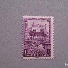 Sellos: ESPAÑA - 1937 - BENEFIVENCIA - HUERFANOS DE TELEGRAFOS - EDIFIL 12 - MNH** - NUEVO.. Lote 134203318