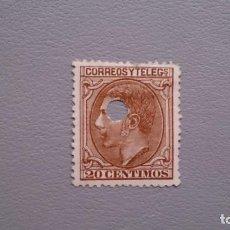 Timbres: ESPAÑA - 1879 - ALFONSO XII - TELEGRAFOS - EDIFIL 203 T.. Lote 134205610