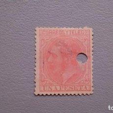 Sellos: ESPAÑA - 1879 - ALFONSO XII - TELEGRAFOS - EDIFIL 207 T.. Lote 134205718