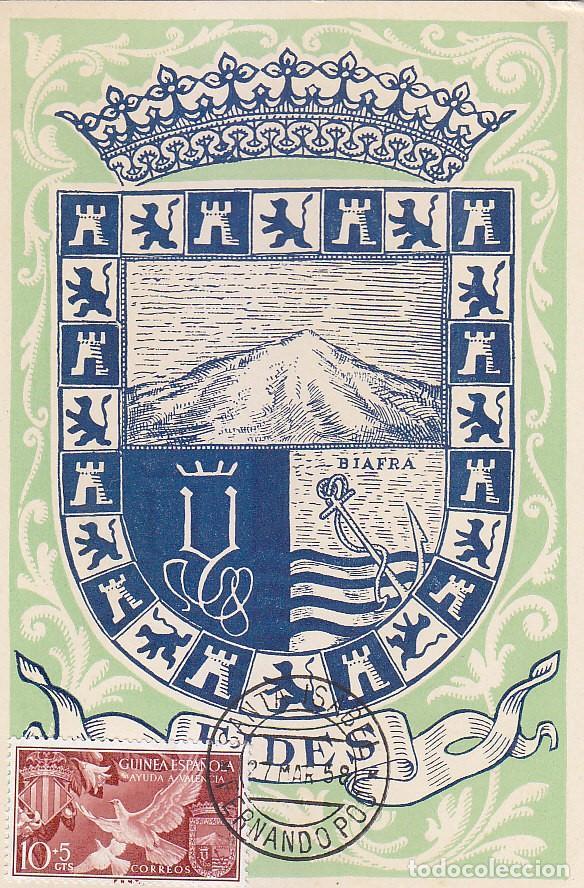 GUINEA ESPAÑOLA AYUDA A VALENCIA 1958 ESCUDOS (EDIFIL 373) EN BONITA Y RARA TARJETA MAXIMA MODELO 2. (Sellos - España - Dependencias Postales - Tarjetas Máximas)
