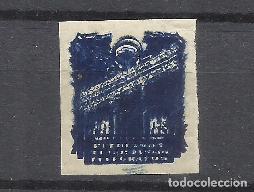 1847A- SELLO ESPAÑA HUERFANOS CUERPO TELEGRAFOS ,SIN DENTAR,DOBLE IMPRESION,FISCAL,FISCALES,BENEFICO (Sellos - España - Dependencias Postales - Telégrafos)