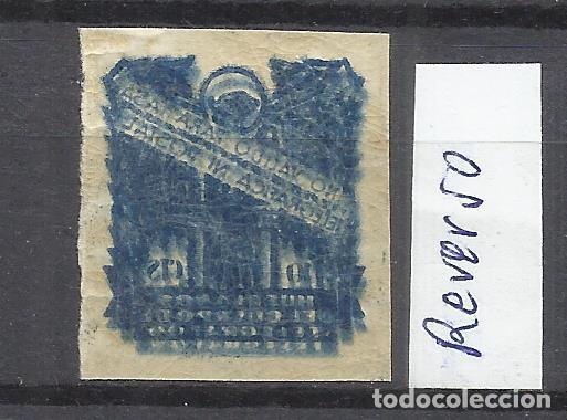 Sellos: 1847A- SELLO ESPAÑA HUERFANOS CUERPO TELEGRAFOS ,SIN DENTAR,DOBLE IMPRESION,FISCAL,FISCALES,BENEFICO - Foto 2 - 135135210