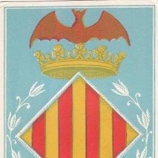 Sellos: SAHARA AYUDA A VALENCIA 1958 ESCUDOS (EDIFIL 148) EN BONITA Y RARA TARJETA MAXIMA.. Lote 135299558