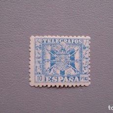 Sellos: ESPAÑA - 1940-42 - TELEGRAFOS - EDIFIL 84 - MNH** - NUEVO - SELLO CLAVE - VALOR CATALOGO 50€.. Lote 135363306