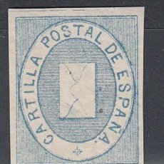Sellos: ESPAÑA, FRANQUICIA POSTAL, 1869 EDIFIL Nº 1A, 1AII, PAREJA VERTICAL, UN SELLO INVERTIDO. . Lote 135365470