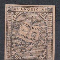 Sellos: ESPAÑA, FRANQUICIA POSTAL, 1881 EDIFIL Nº 7 /*/. Lote 135365562