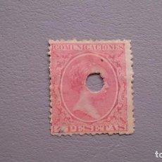 Sellos: SUB- ESPAÑA - 1889-99 - ALFONSO XIII - TELEGRAFOS - EDIFIL 227 T.. Lote 135367934