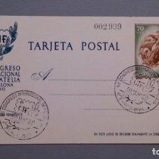 Sellos: ESPAÑA - 1960 - ENTERO POSTAL - EDIFIL 88 - MNH** - NUEVO - MARCA CONMEMORATIVA - VALOR CAT. 53€.. Lote 135805798