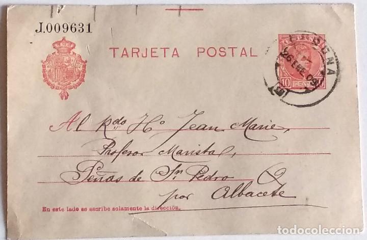 ENTERO POSTAL CIRCULADO TIPO CADETE AÑO 1909 - A PEÑAS DE SAN PEDRO EN ALBACETE (Sellos - España - Dependencias Postales - Entero Postales)