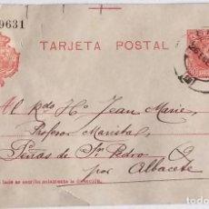 Sellos: ENTERO POSTAL CIRCULADO TIPO CADETE AÑO 1909 - A PEÑAS DE SAN PEDRO EN ALBACETE. Lote 135811474