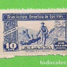Sellos: ASOCIACIÓN BENÉFICA DE CORREOS. CARTERO RURAL. CON PIE DE IMPRENTA RIEUSSET, S.A. HERALMI. (1945).**. Lote 135838382