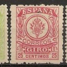 Sellos: ESPAÑA GIRO POSTAL EDIFIL 1/5 SERIE COMPLETA ESCUDO DE ESPAÑA 1911/1920 NL039. Lote 136881582