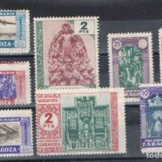 Sellos: 0552. LOTE 8 SELLOS ZARAGOZA, PRO SEMINARIO 1940 **. Lote 138038562