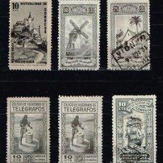 Sellos: ESPAÑA - BENEFICIENCIA CORREOS, TELÉGRAFOS. Lote 138604918