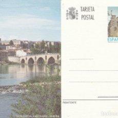 Sellos: TARJETA ENTERO POSTAL - ZAMORA - RIO DUERO 1997 - FNMT - FILATELIA - SELLO IMPRESO RELACIONADO. Lote 138832438