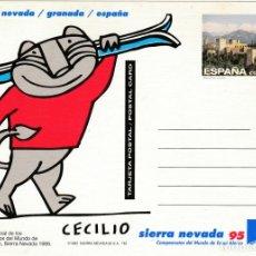 Sellos: TARJETA ENTERO POSTAL - GRANADA CECILIO MASCOTA -1995 FNMT FILATELIA - SELLO IMPRESO RELACIONADO. Lote 138872538