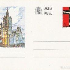 Selos: TARJETA ENTERO POSTAL - LEON CATEDRAL -1993 - FNMT - FILATELIA - SELLO IMPRESO RELACIONADO. Lote 138873438